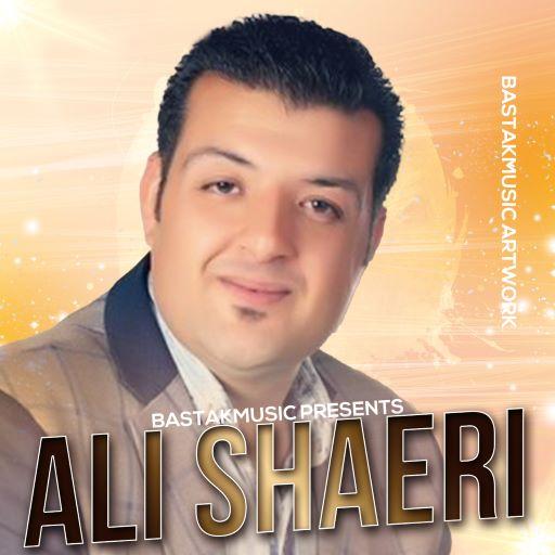 علی شاعری پابلندی