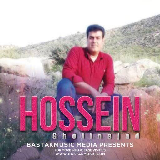 حسین قلی نژاد پابلندی
