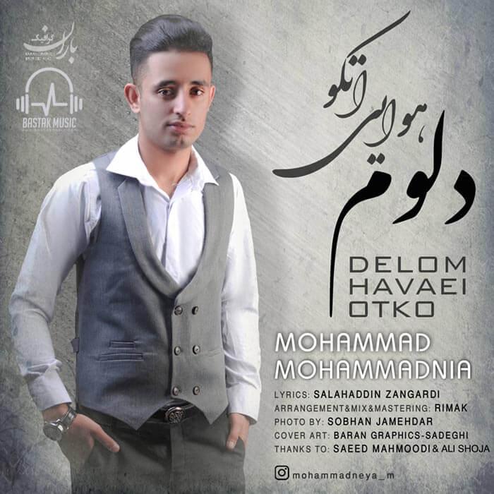 محمد محمدنیا دلم هوایی اتکو