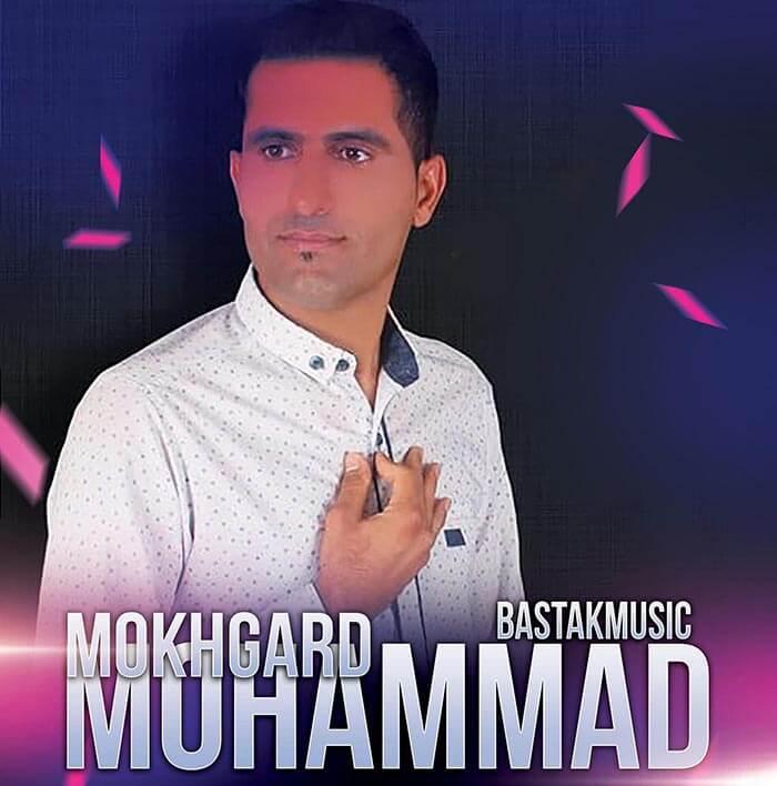 محمد مخگرد بستک